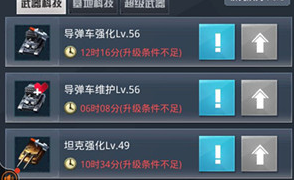 3K《我的使命》:不玩虚的!战力提升得这样弄!