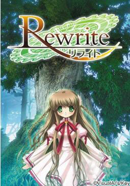 Key社治郁番《Rewrite》宣布推出同名手游