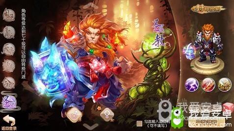 《梦幻诛仙》手游全职业介绍