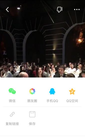 【安卓用神马】迅速火起来的短视频居然是这个app