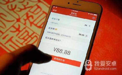 【安卓用神马】这款app居然可以偷好友的红包!