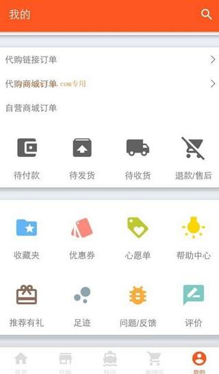 【安卓用神马】闲置物品快速转手,世界杯广告转转app