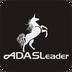 ADASLeader