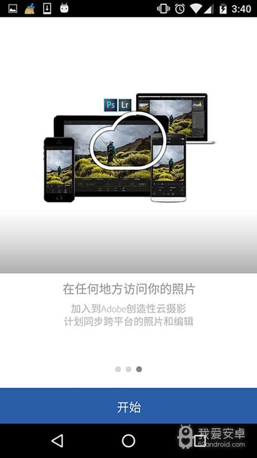 Lr中文版
