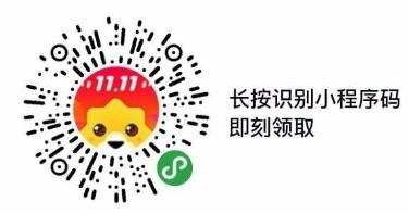 【安卓用神马】2018双十一苏宁易购免费下单买零食