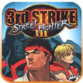 街头霸王3:未来战斗