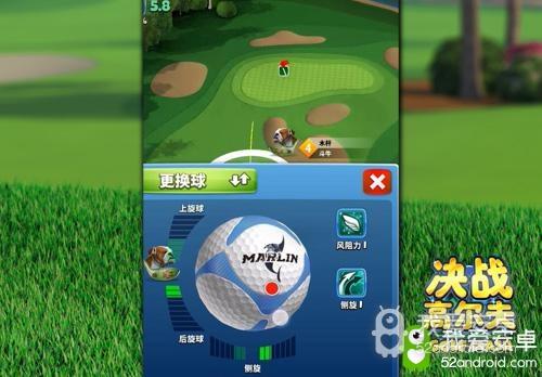 拥有独特赛制《决战高尔夫》锦标赛玩法揭秘
