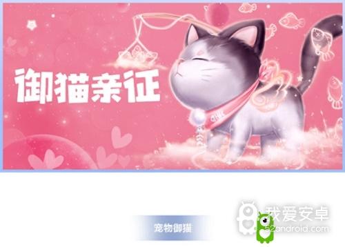 《QQ炫舞手游》一周年庆典 珍稀福利大派送