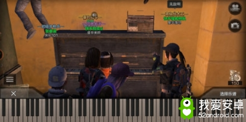 《明日之后》泡沫钢琴曲谱介绍