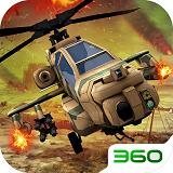 直升机模拟驾驶