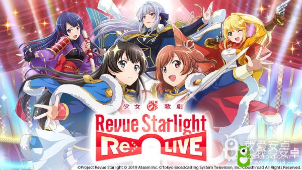 《少女歌剧Revue Starlight》国际版预约开启
