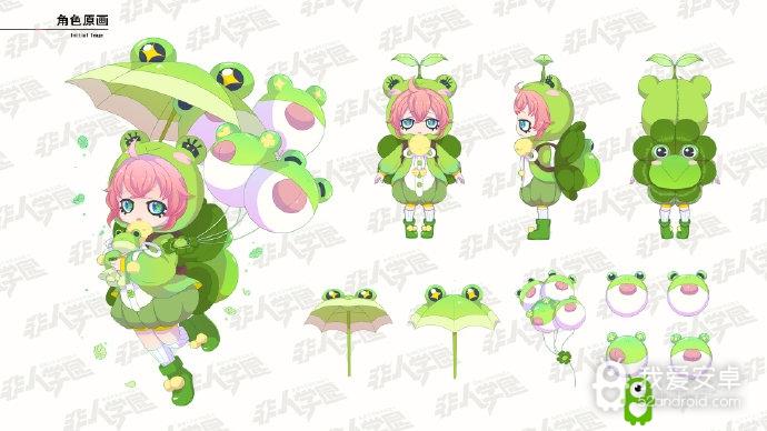 雨师变身小青蛙 《非人学园》雨师儿童节时装今日上线