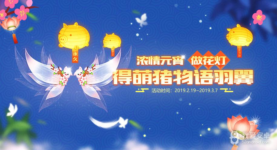 QQ飞车故园初春