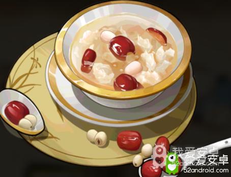 《剑网3:指尖江湖》十全大补汤配方材料一览