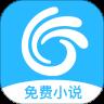浪花小说 App