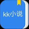 KK小说 App