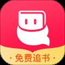 微鲤小说 App