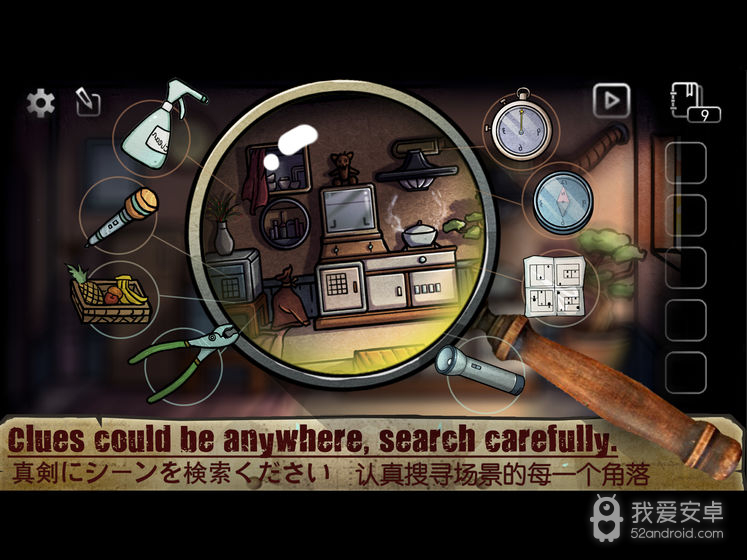 密室逃脱回忆之谜