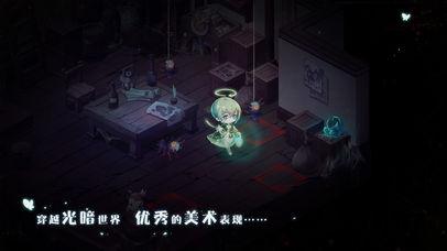 宝石研物语:血缘之证 官方版