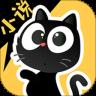 花溪小说 App