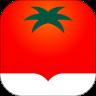 番茄小说 手机版