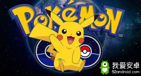 Pokemon GO依旧高人气!2018年收入上升35%