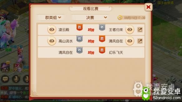 幻乐飞天试炼《梦幻西游》手游全新3DBOSS上线