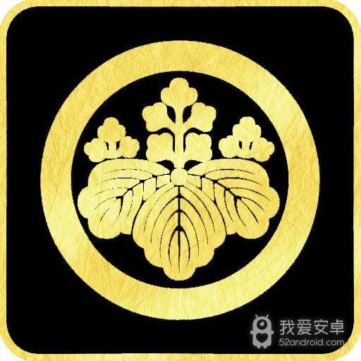 太阁立志2 九游版