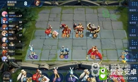 《王者荣耀》自走棋玩法