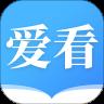 爱看小说大全 App