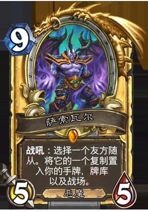 《炉石传说》酒馆战棋试玩上线 炉石15.6补丁更新准备迎接巨龙降临!