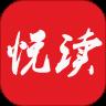悦读免费小说 App