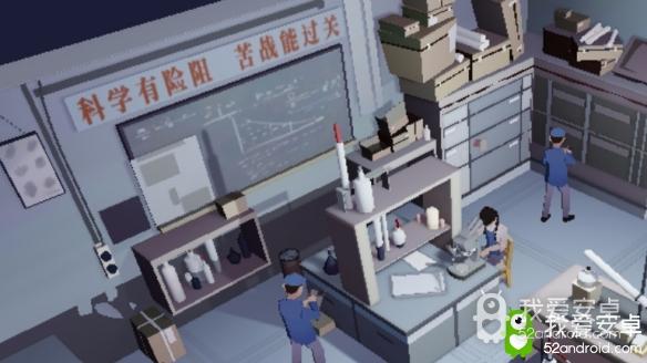 白手起家造卫星 来《第九所》建造属于你的科研基地