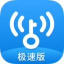 wifi万能钥匙 国际版