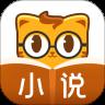 七猫精品小说 App