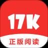 17K小说 破解版