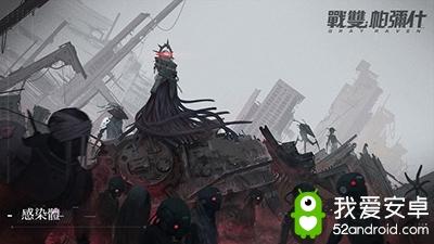 《战双帕弥什》台港澳代理权确定将参展2020台北国际电玩展