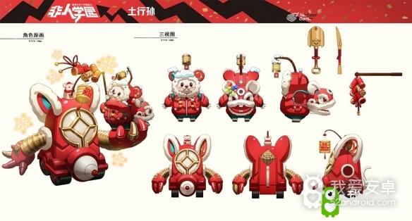 鼠年大吉《非人学园》土行孙春节时装曝光