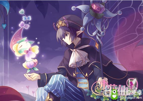 《小花仙》异国王子羁绊礼物怎么赠送
