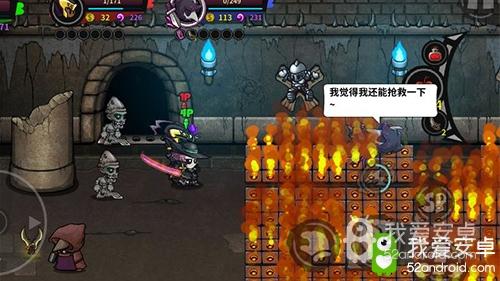 首发半年今日公测:Steam高分移植神作《失落城堡》让玩家继续「真香」!