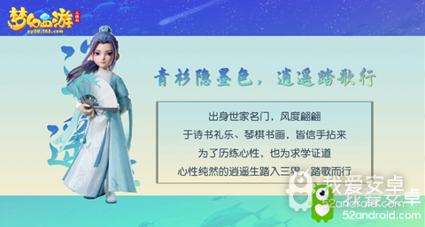 全新门派细节曝光,《梦幻西游三维版》王一博拜师化生寺!