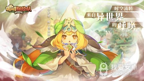 咔叽探险队 九游版