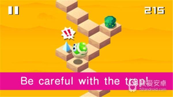 青蛙登天梯