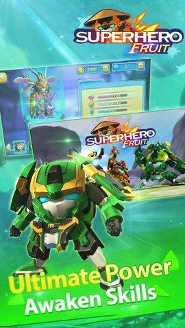 超级机器人敢达大战
